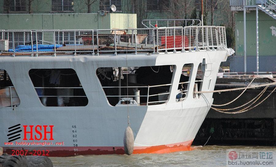 中国海军540舰改装细节