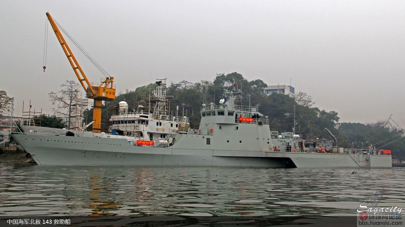 中国新三体舰刷号了:真没想到是这个用途!