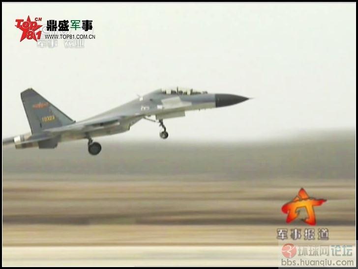 歼十/威武:空一师的太行版歼十一B战机