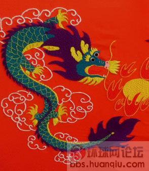 相册 中国传统绣花作品集