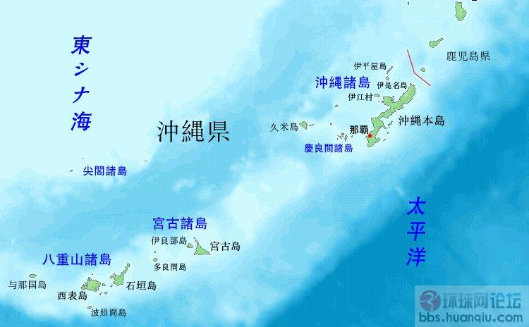 前世今生的中国琉球(系列九)