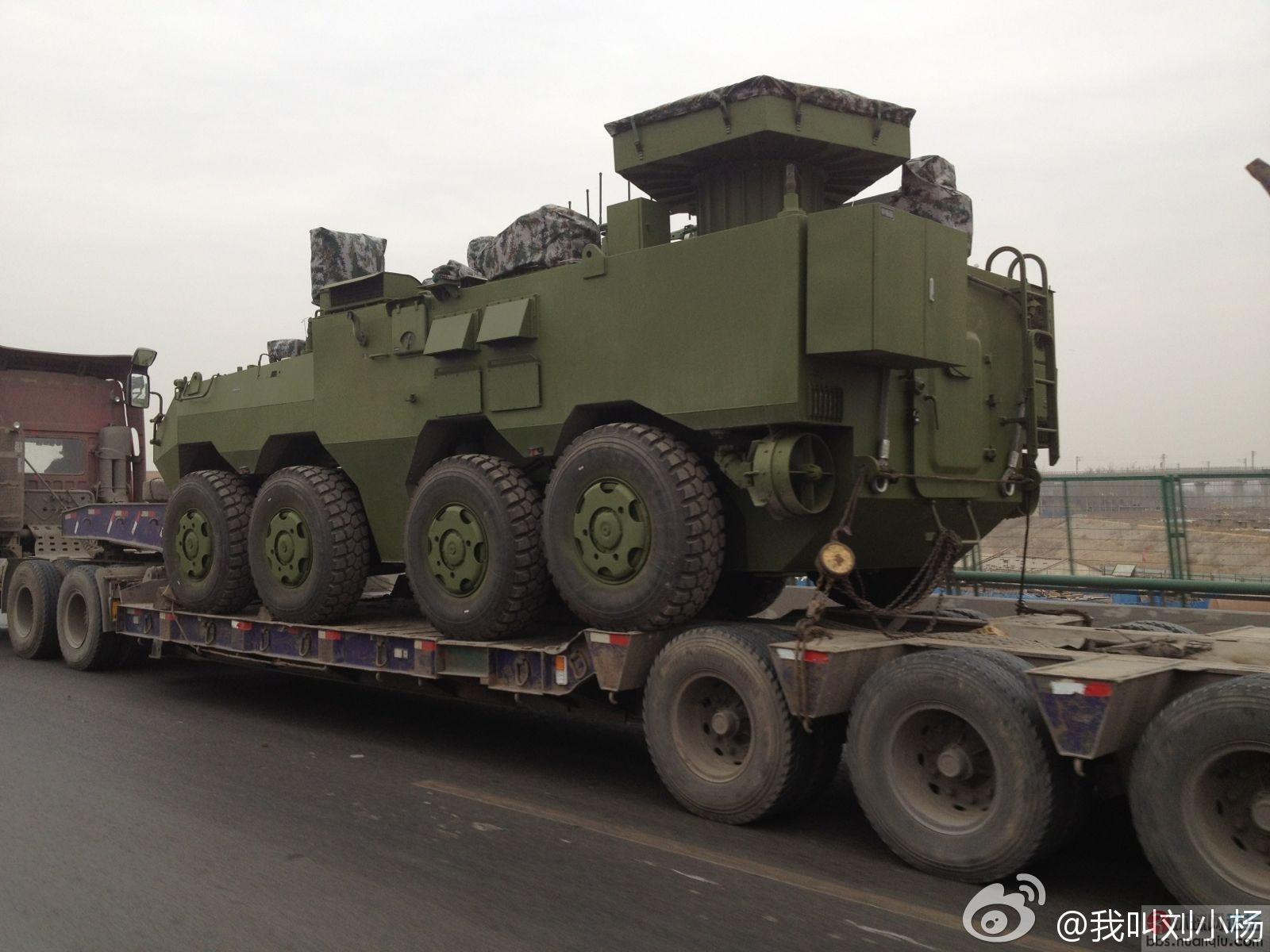 解放军新8X8轮战又有几款变形车