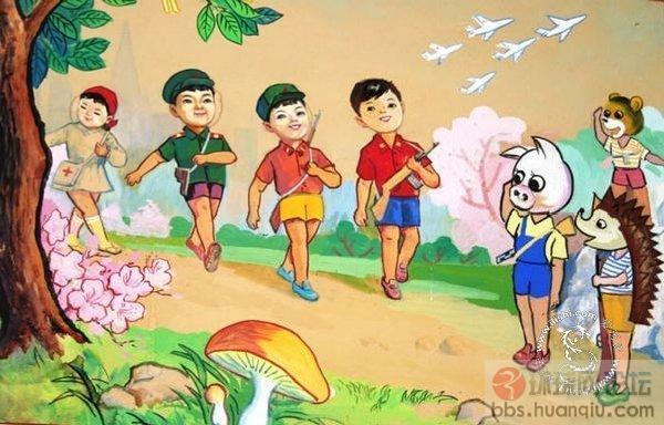 组图:宣传画中朝鲜儿童的幸福生活
