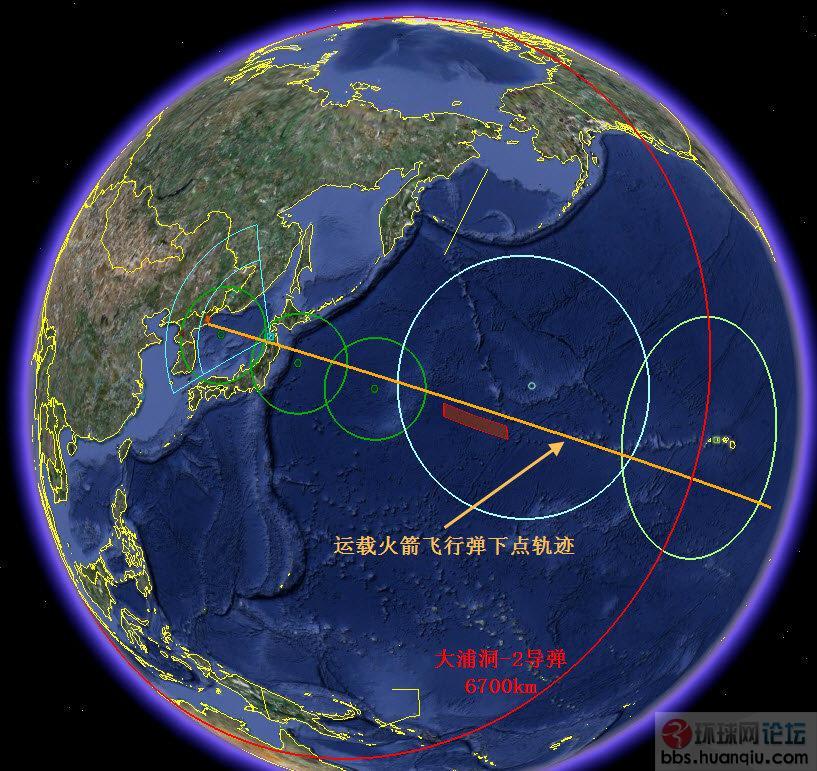 预测一下光明星-3的运载火箭