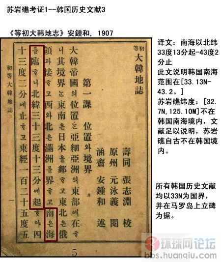 """1963年5月1日,中国首条自行制造的万吨轮""""跃进号""""从青岛港外"""
