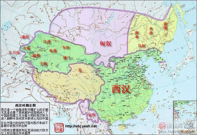 从春秋到共和,2000年来中国地图的变化!