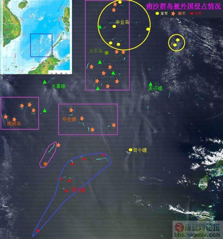南沙群岛实际控制.png