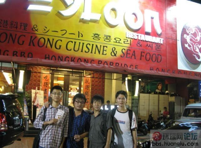 介绍下巴厘岛的飞龙餐厅