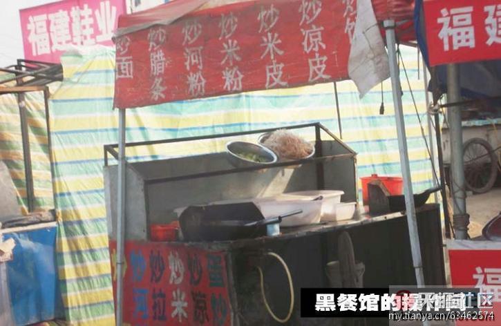 郑州富士康宿舍图片 郑州富士康加班多么图片