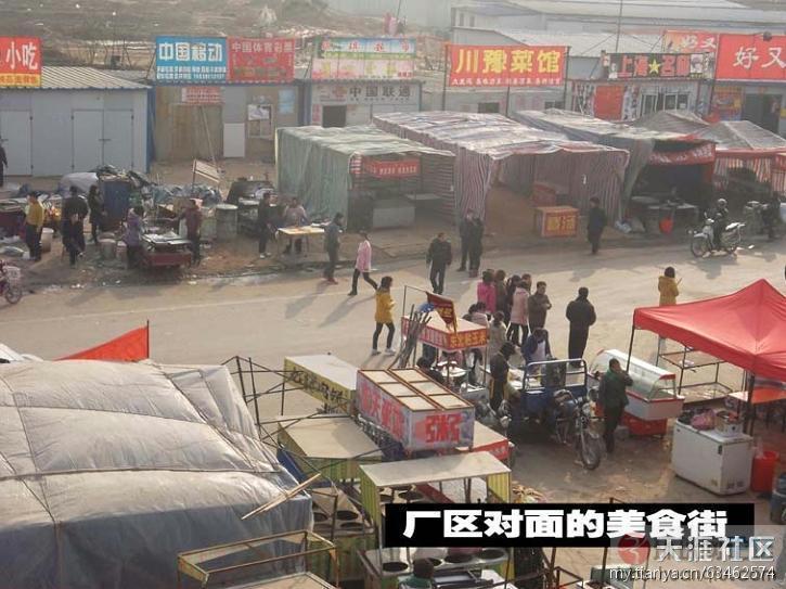 郑州富士康员工厕所 郑州富士康宿舍图片 -郑州富士康员工厕所 郑州富图片