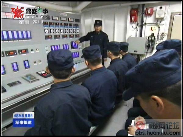 高度自动化:中国海军116舰内部大亮相