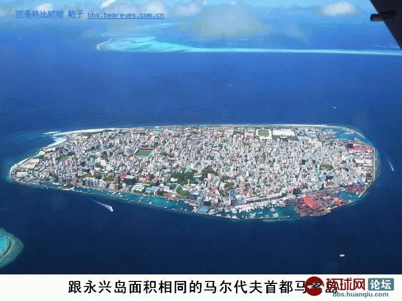中国驻南海永兴岛部队易遭致命打击?