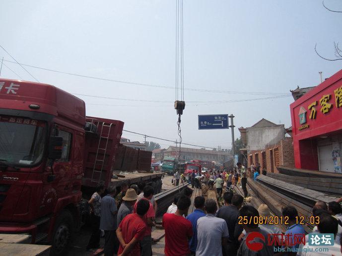 邯郸魏县8.25特大交通事故 致4人死亡1人负伤 魏县第一中学吧图片