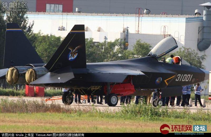 http://images.huanqiu.com/bbs/2012/09/17/S0D20120917131454MT080560.jpg