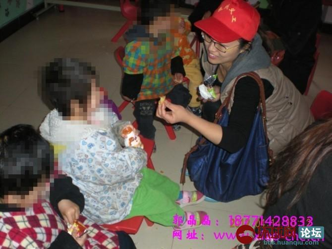 人间处处有真情 真情处处暖人心 爱心洒满孤儿院