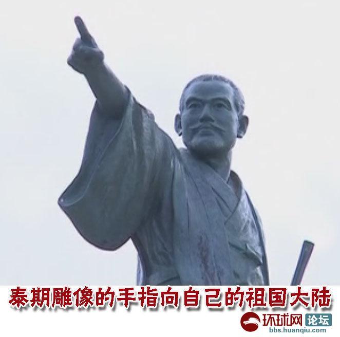 泰期雕像02.jpg