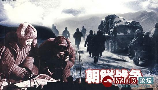 毛泽东一生中所犯的又一最大错误 朝鲜战争