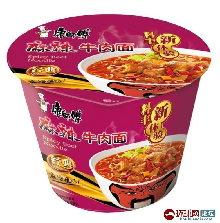 精彩内容,尽在百度攻略:http://gl.baidu.com 红烧牛肉面是比较早期上市的一款了,因为比较普及,也受到了广大消费者的关注和喜爱。当然牛肉面有一清、二白、三绿、四红、五黄的特点,吃起来可叫是香味美,其中还有调味料和油包,少量的微辣加入面条中,可谓是原汁原味。 2、香菇炖鸡面 香菇是很多人群都不拒绝的食物,不管是在日常的烹饪中,还是在泡面中都能吃到,酱包里面提炼了精制的鸡油,还有鸡肉专门抽出物、以及香菇抽出物等,配着粉包,鸡肉精粉、食用盐,附加的蔬菜包更是沁人心脾。精彩内容,尽在百度攻略:ht