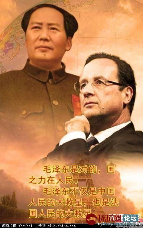 毛泽东是对的.jpg