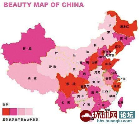 网传中国出美女城市排行榜:哈尔滨第一重庆第二