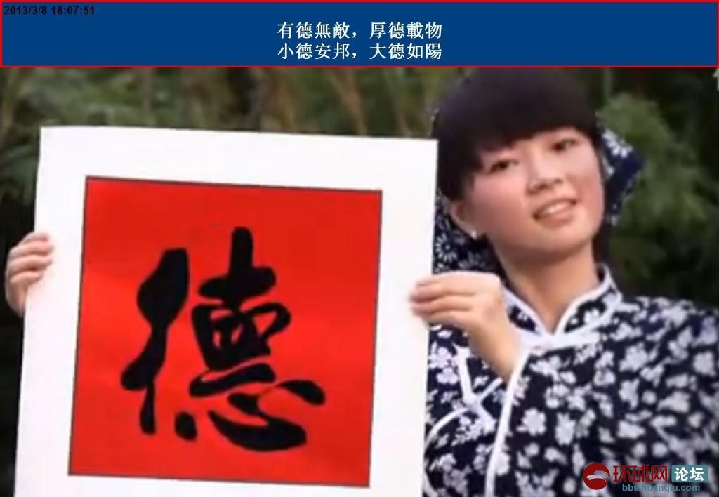 摘取中国梦想的启明星