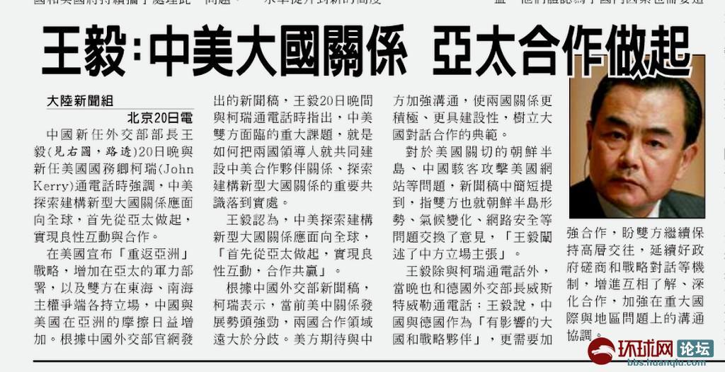 ... 巨贪李小琳李小琳被中央调查 中国巨贪邓朴方 图片