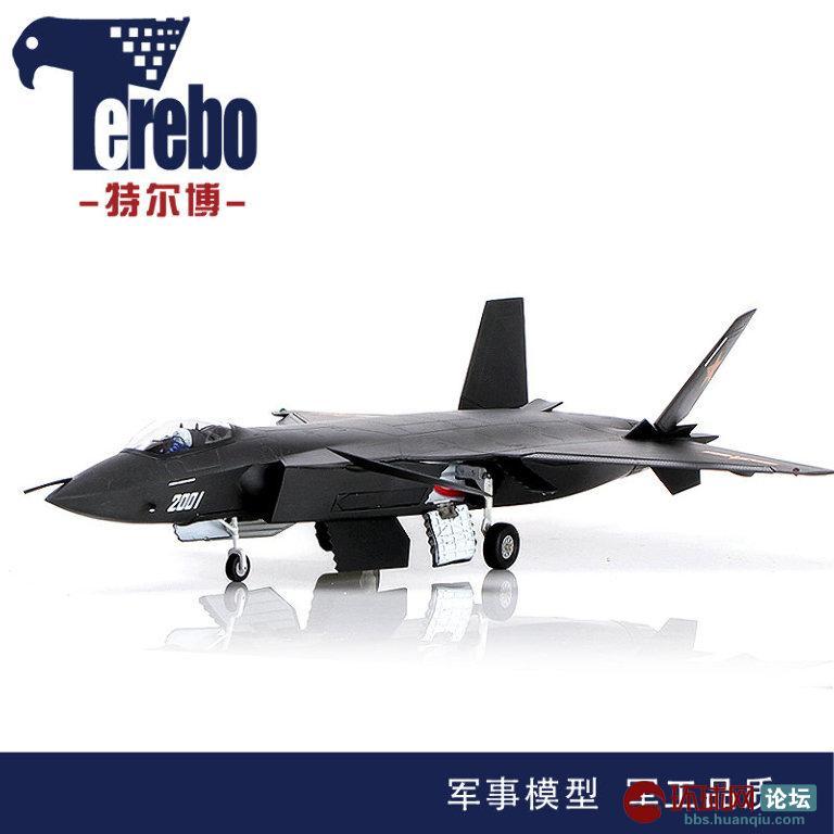 美军被逼推出六代机 竟抄袭歼20设计