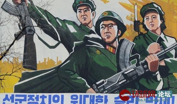 朝鲜街头最亮丽风景线 --- 战争海报