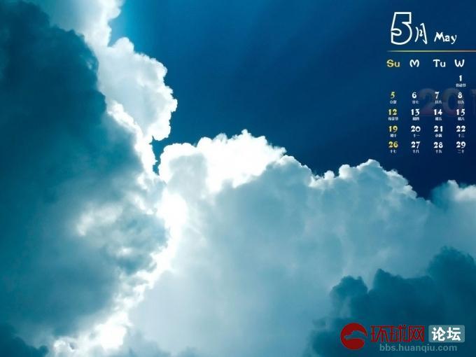 2013年5月桌面日历