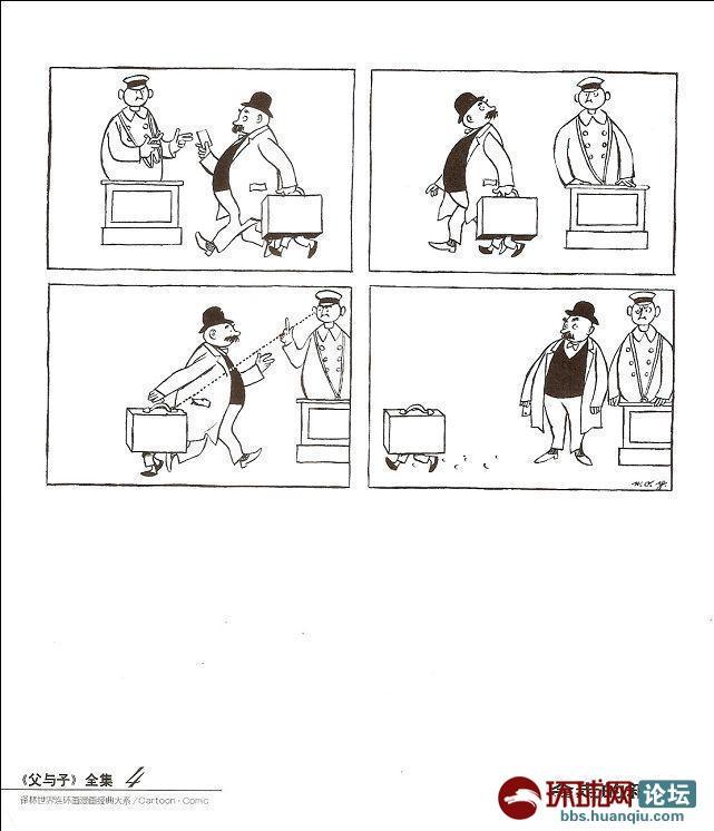 《父与子》漫画全集