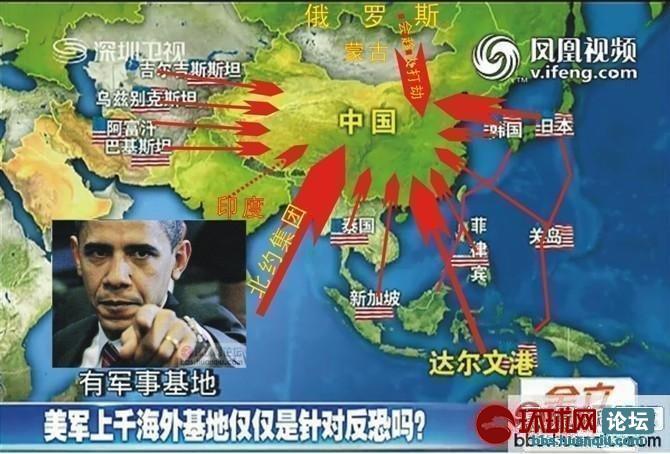 看了 国家公敌 才知道美国是如何实施 全球斩首战略
