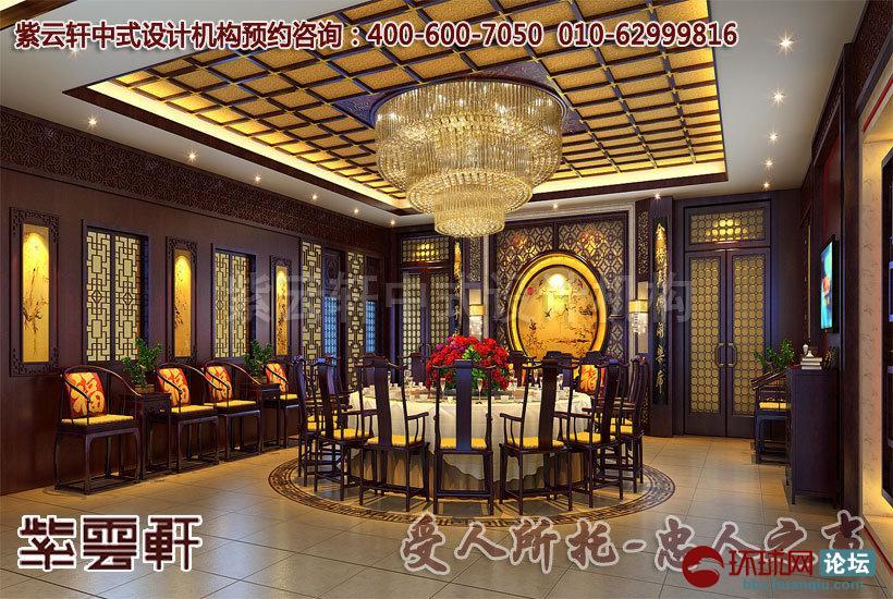 古典酒店餐厅中式装修设计效果图