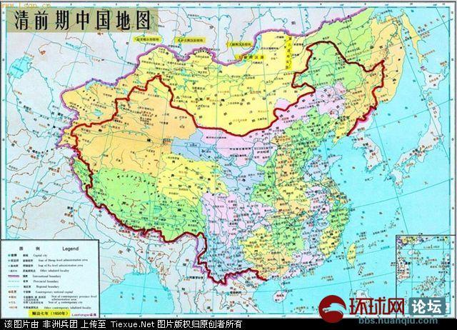 明朝疆域最大时地图 第12张