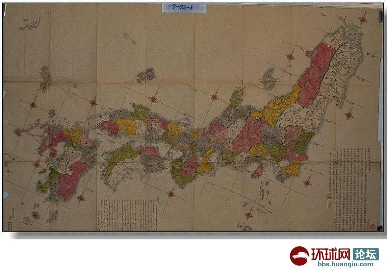 张带经纬度的古地图