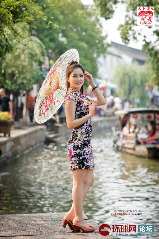 旗袍美女 江南水乡