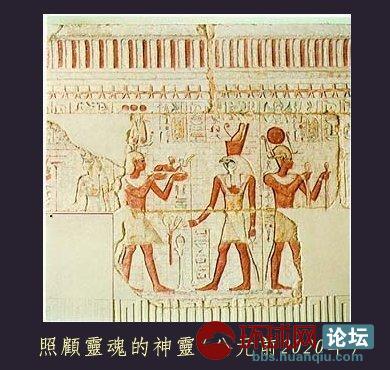 古埃及(即古中国)壁画上的双蛇昆仑图