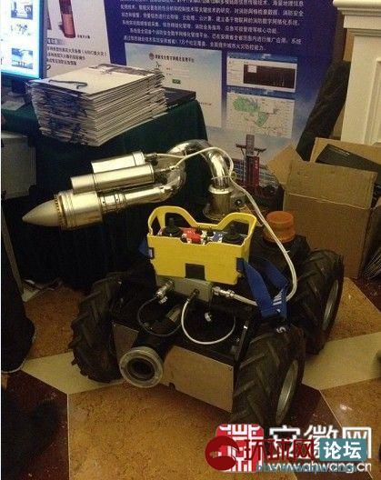 皖产消防机器人亮相中国消防协会科学技术年会