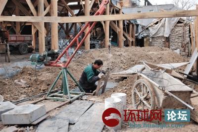 北京四合院私挖地下室成风 (27)
