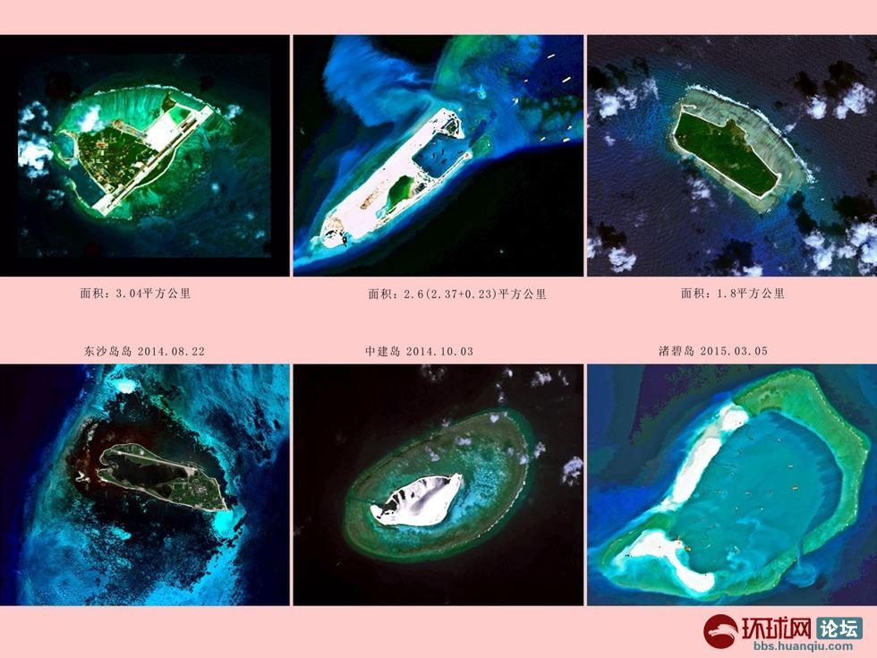 中国在南海造出的岛屿对比图