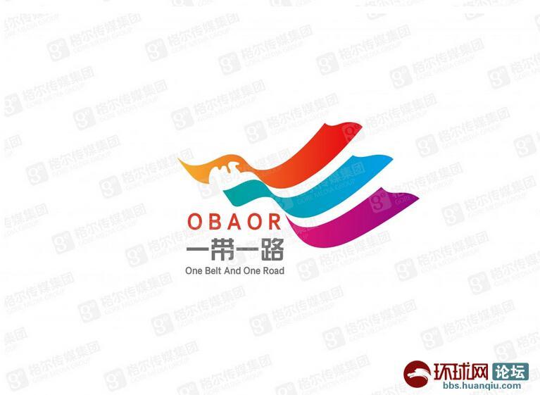 """""""一路一带""""为设计思路,融入经济纽带为设计切入点,突出""""中国梦""""的含义"""