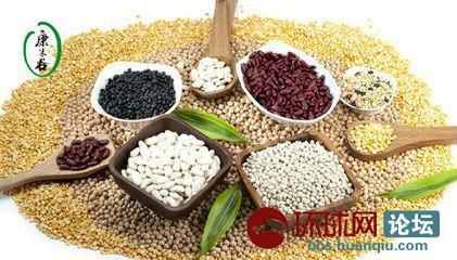 多吃五谷杂粮 论养生最接地气的食品 康米谷