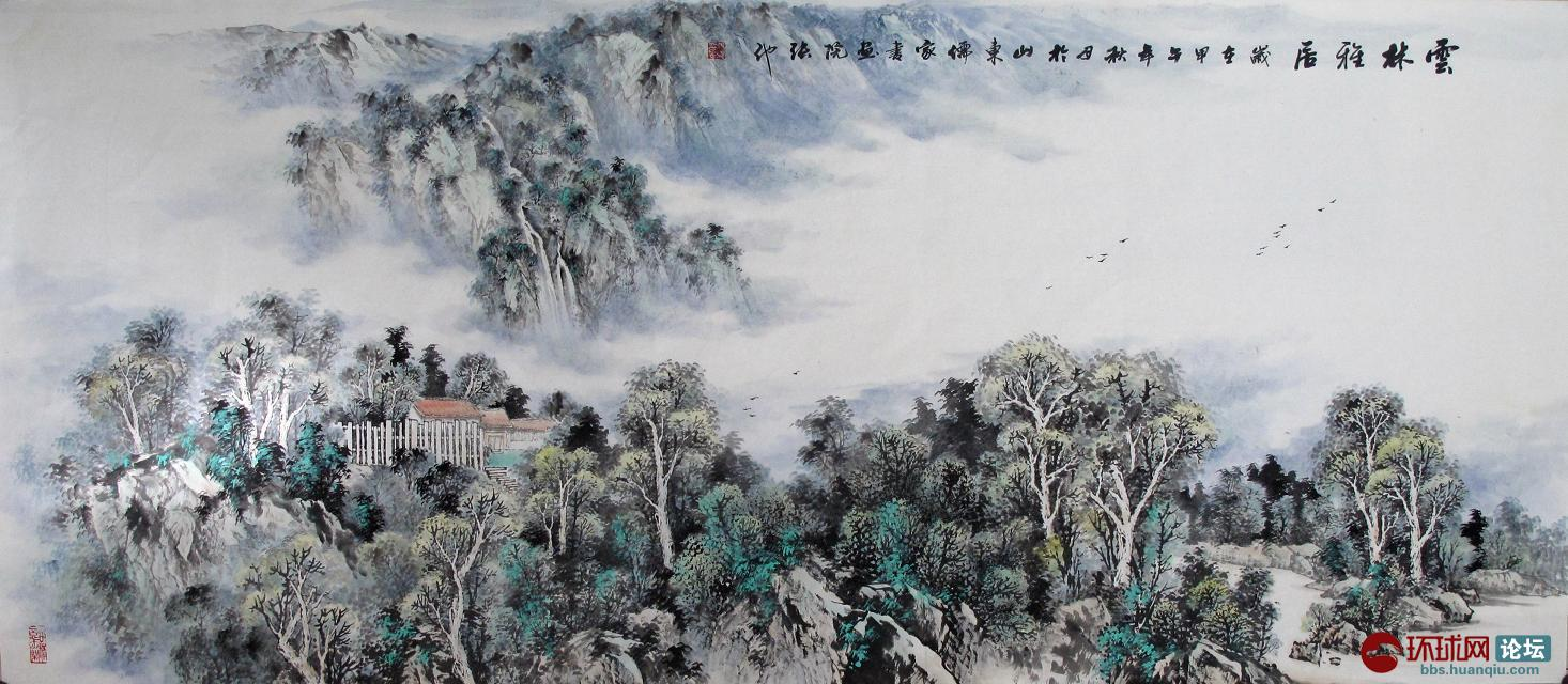画家张弛的山水画欣赏图片