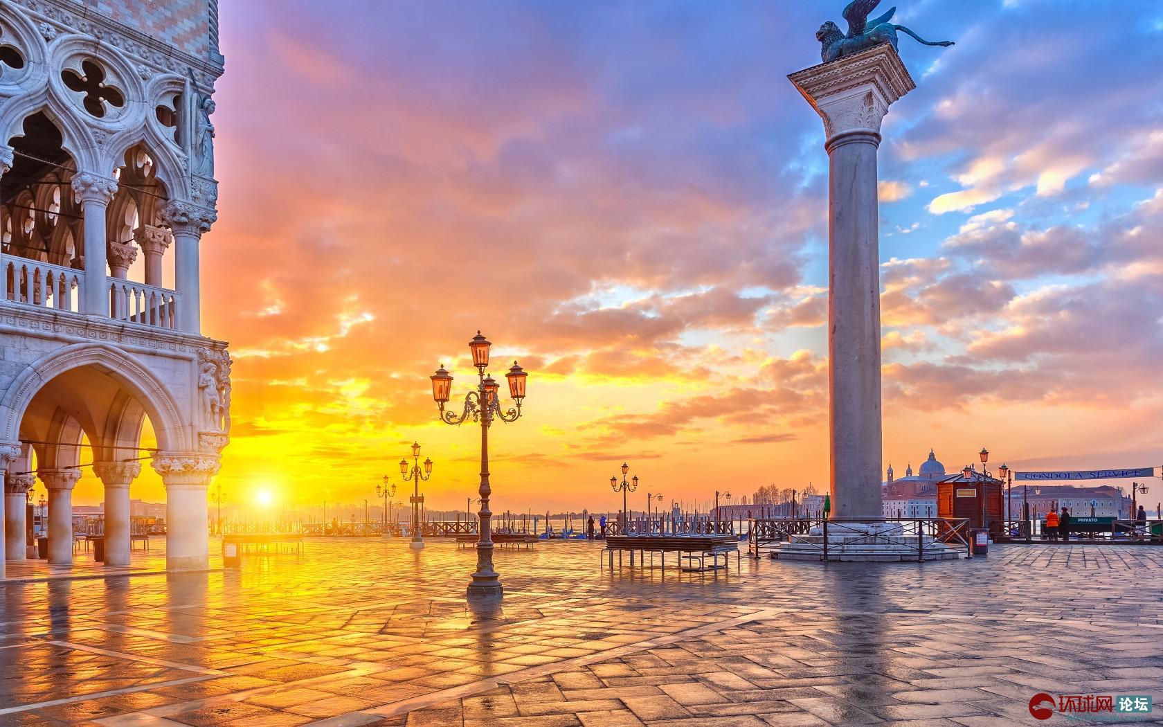 意大利投资移民七大优势全解
