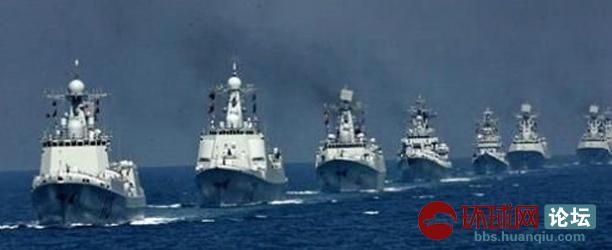 钓鱼岛、南海不是中国的?