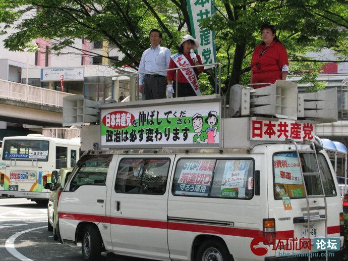 日本共产党.jpg