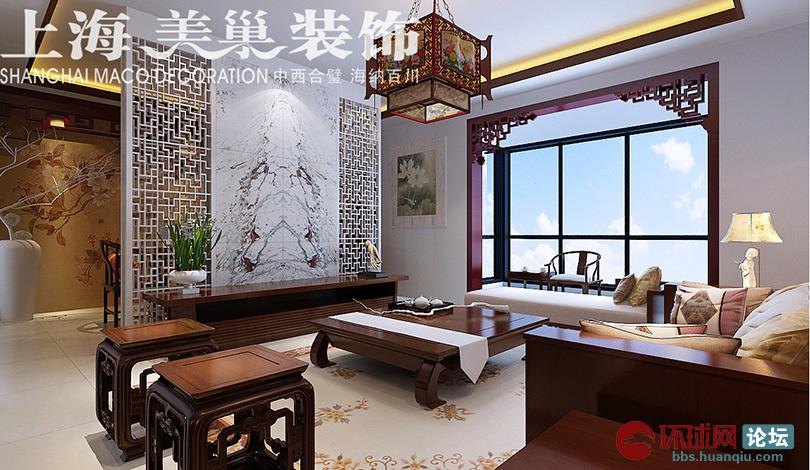 紫荆尚都130平三室两厅新中式装修效果图