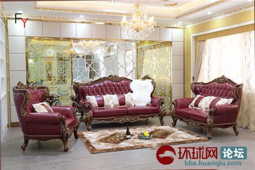 欧式沙发的搭配