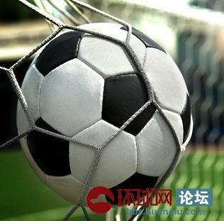 足球双方位置图解