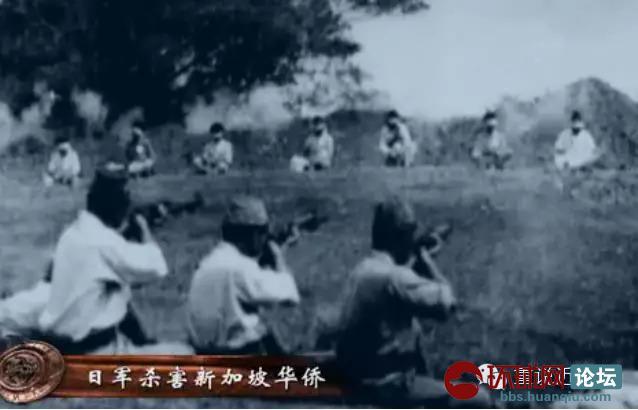 全球抗战 中国抗战力量分布全世界 二战纪录片 天...