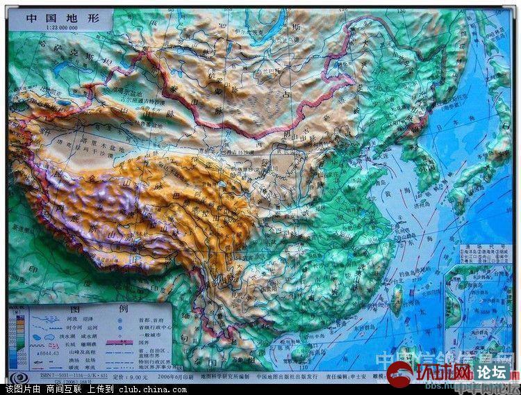 中国地形图.jpg